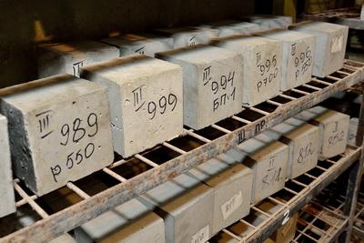Характеристика товарного бетона куплю бетон частные объявления